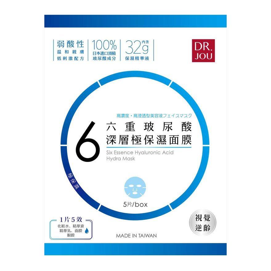 森田DR.JOU六重玻尿酸深層極保濕面膜 5片