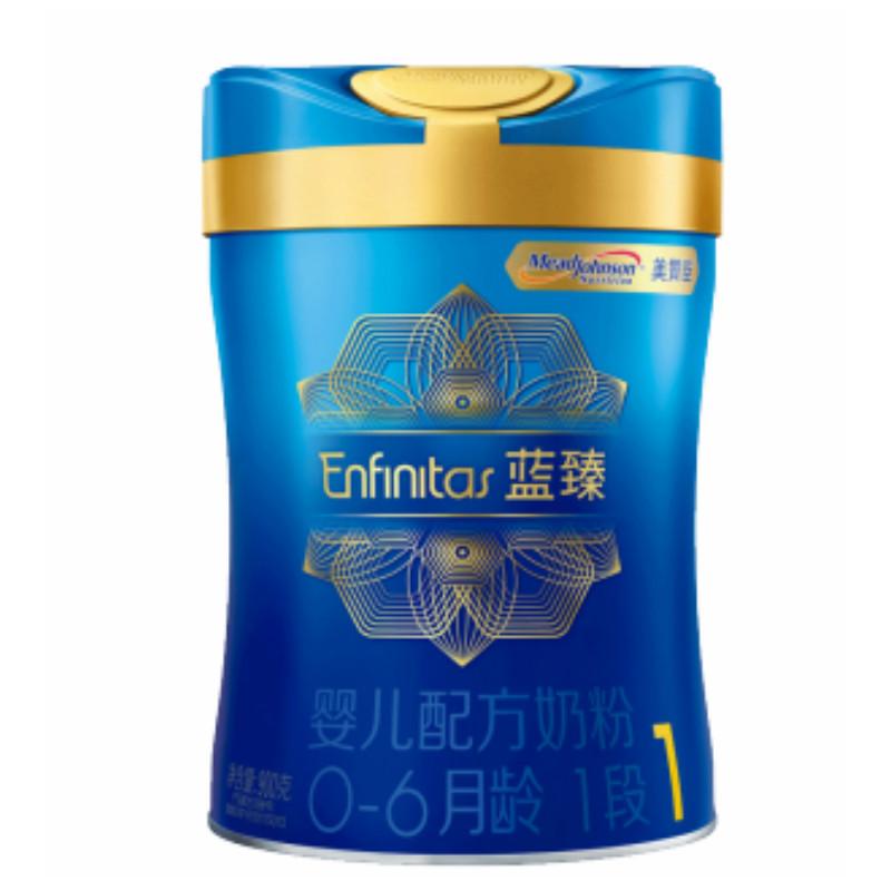 蓝臻 Enfinitas1段初生婴儿奶粉900g 0-6月