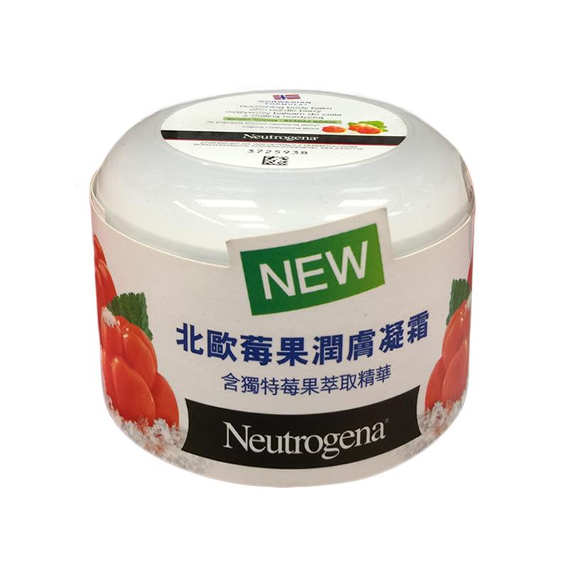 北歐莓果潤膚凝