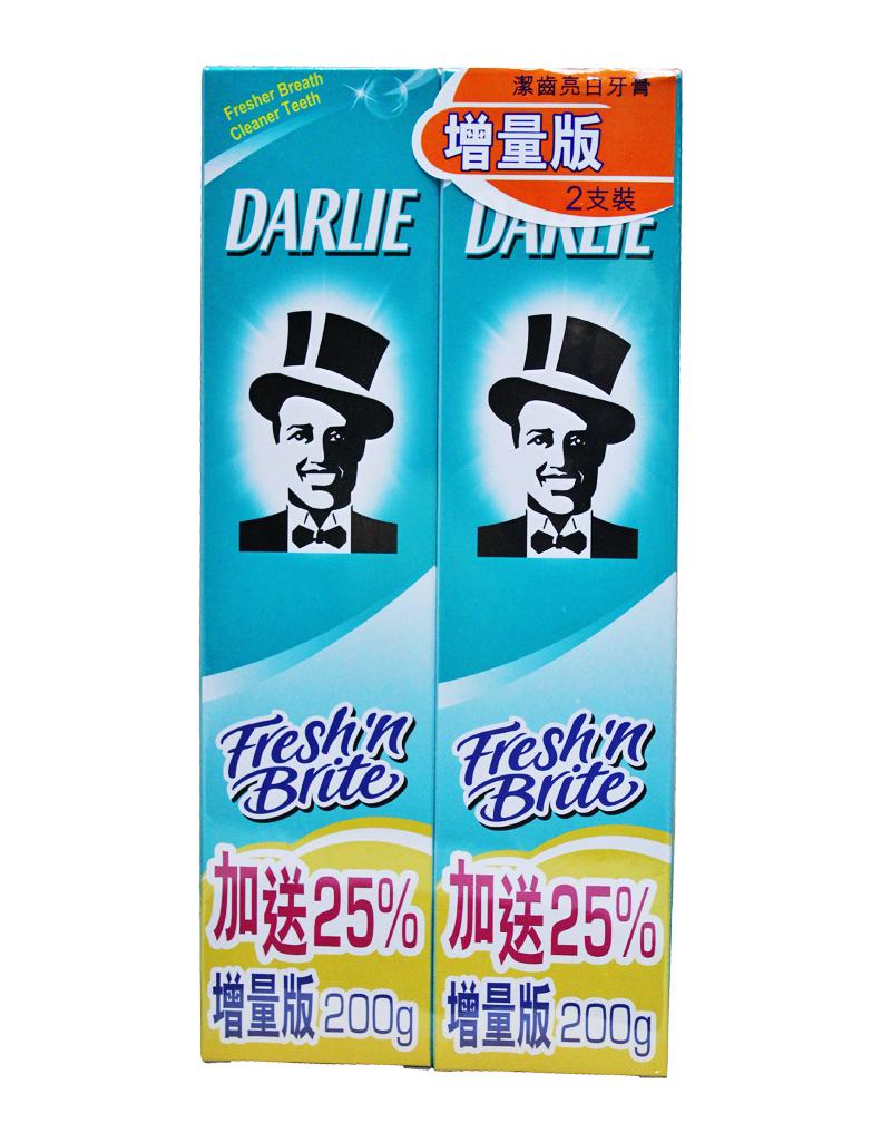 黑人牙膏200g*2支装洁齿亮白牙膏增量版
