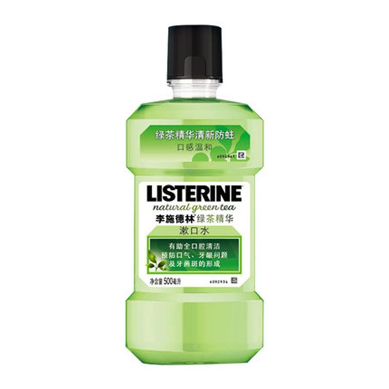 李施德林Listerine漱口水绿茶口味薄荷除口臭清新口气250ML