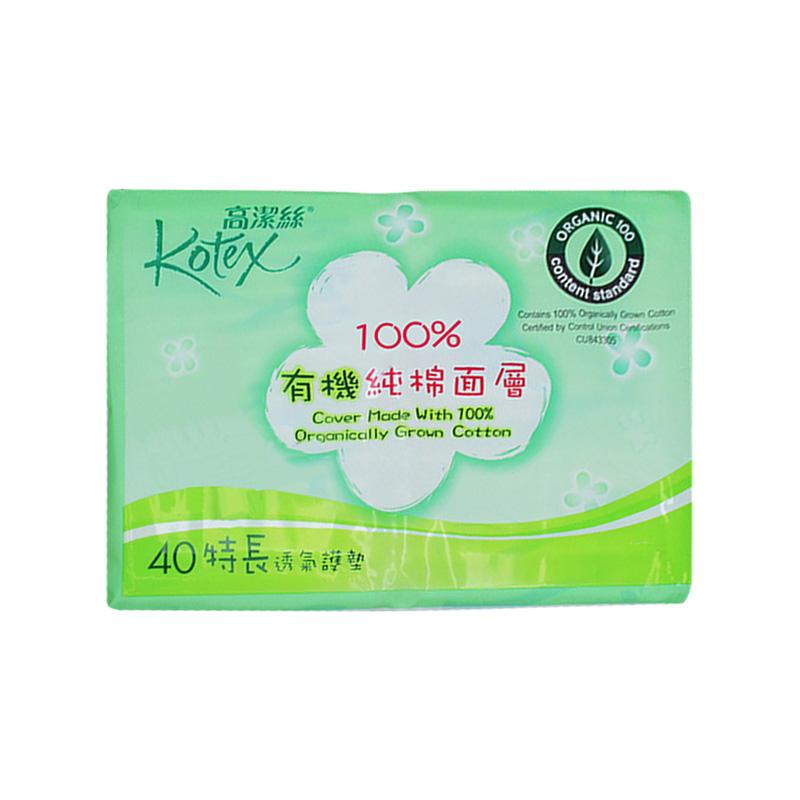 香港进口高洁丝护垫超薄特长透气40片17.5cm有机纯棉面层