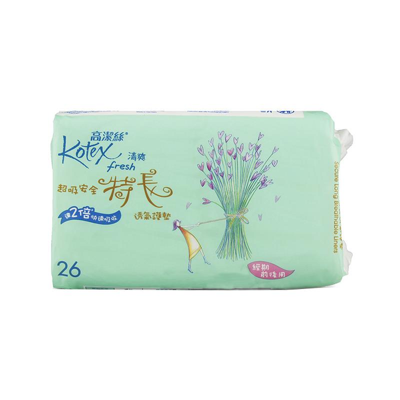 进口高洁丝清爽特长透气护垫纯棉面26片17.5cm