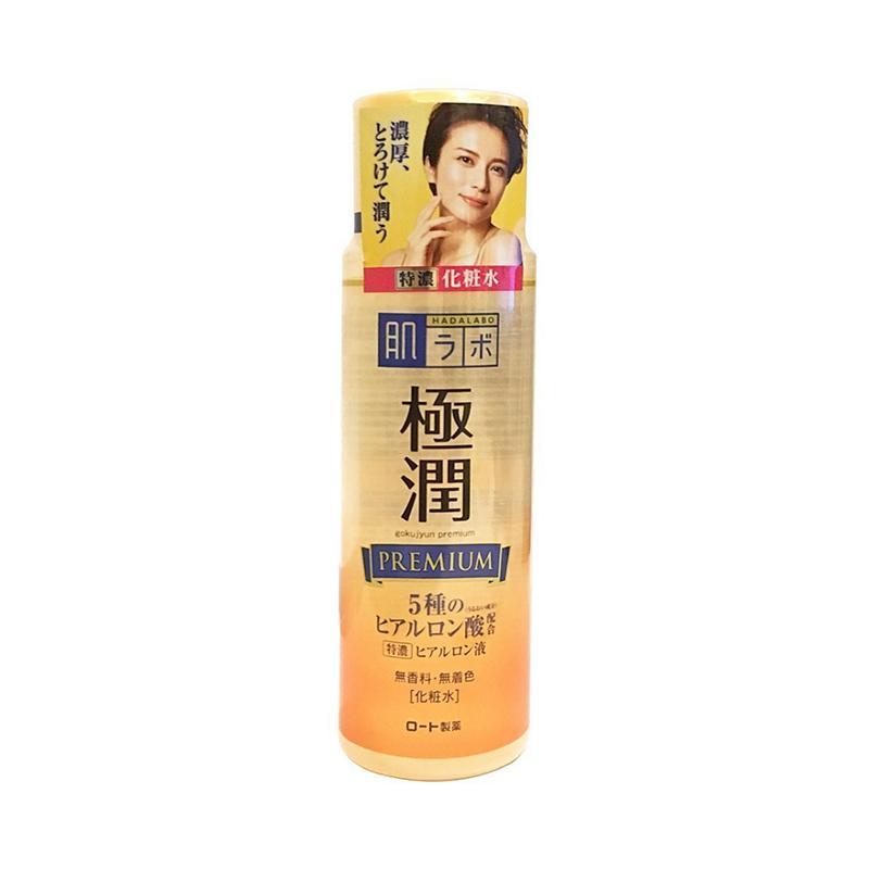 肌研 极润 特浓玻尿酸保湿化妆水 170ml