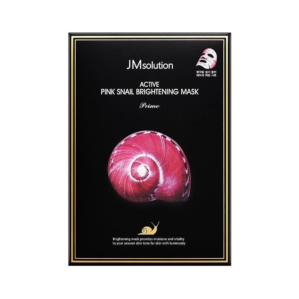 韩国JM solution 肌司研焕活粉红蜗牛美白面膜臻享版 维B12补水面膜