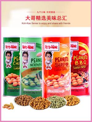 泰国进口大哥花生豆230g 3支