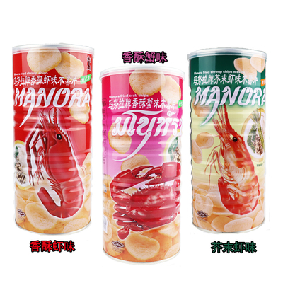 泰国进口Manora虾片2罐