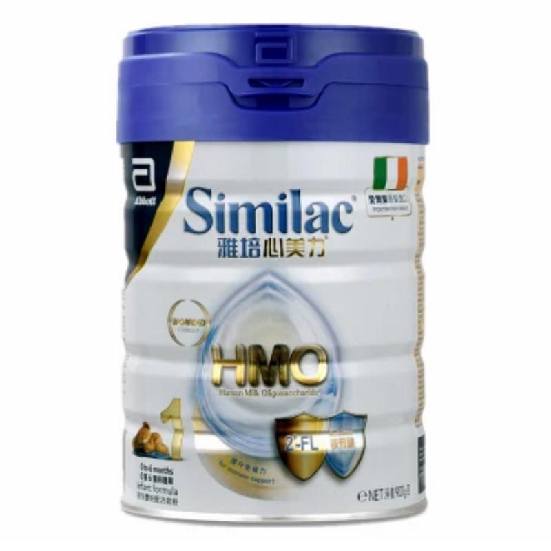 香港版雅培心美力1段婴幼儿牛奶粉0-6个月一段雅培1段HMO 900g