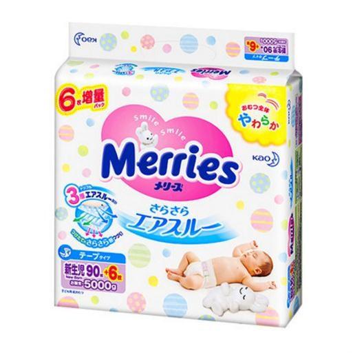 花王 Merries纸尿裤 初生/S码