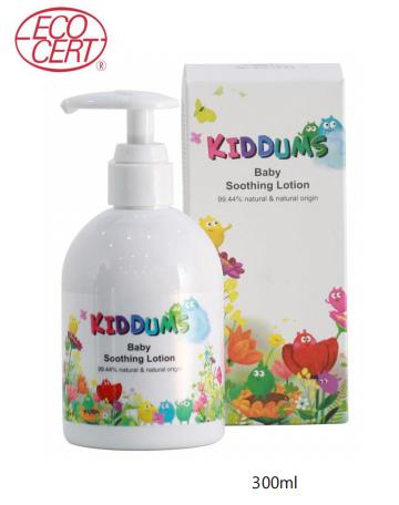 KIDDUMS婴幼儿舒缓保湿乳液