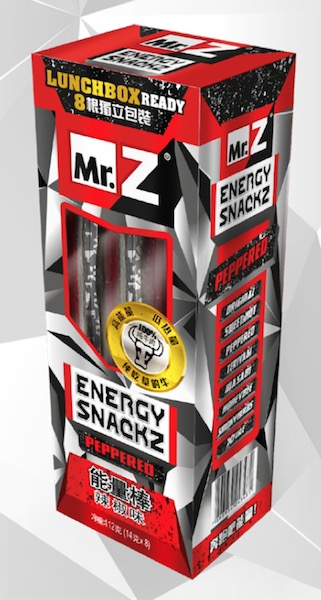 Mr.Z纯草饲巴西嫩牛肉条能量棒 - 辣椒味 8条装 额外加送 2条限时限量特惠包!
