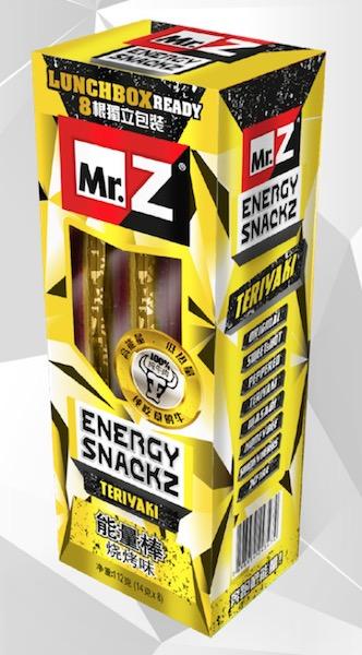 Mr.Z纯草饲巴西嫩牛肉条能量棒 - 日式照烧味 8条装 额外加送 2条限时限量特惠包!