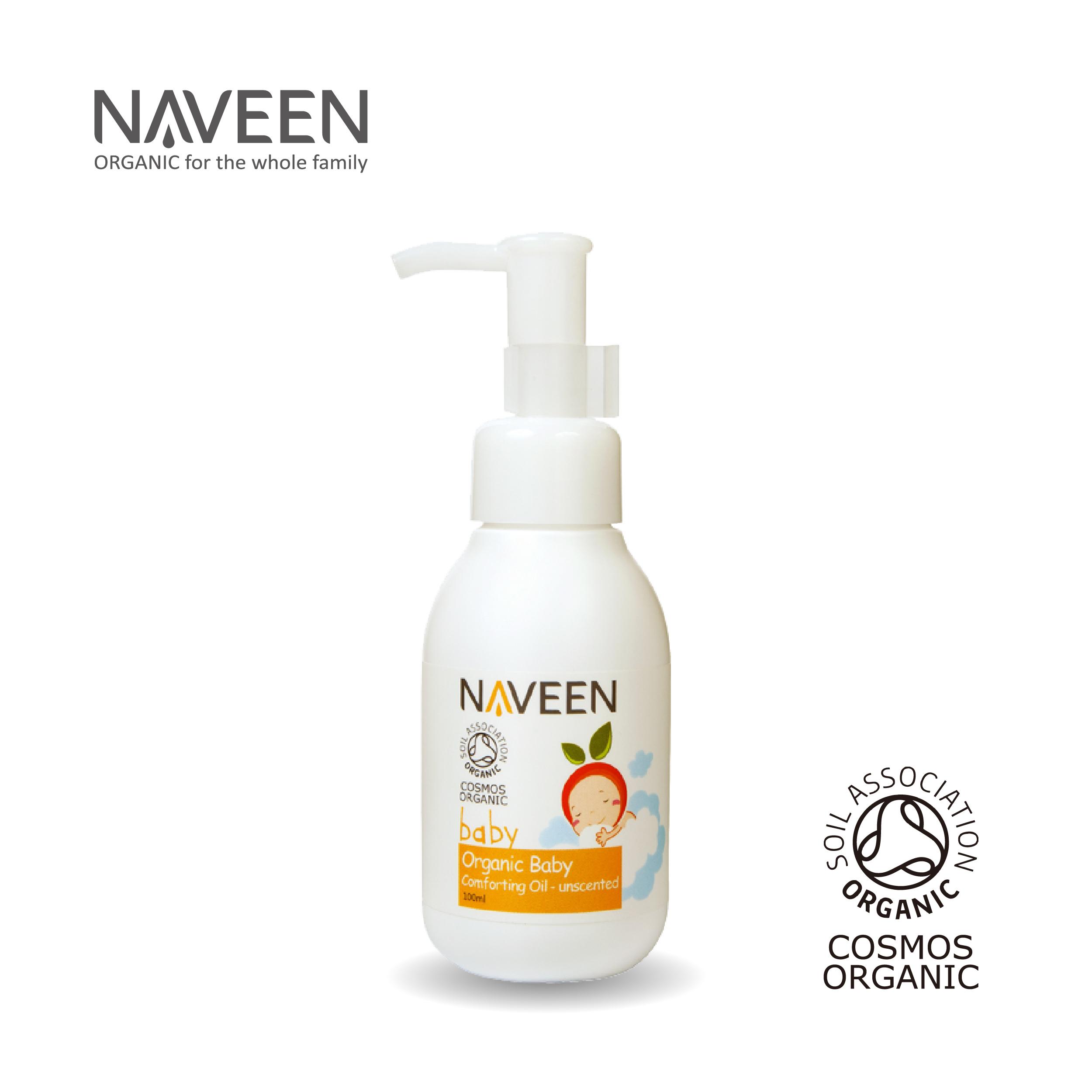 Naveen 宝宝舒抚油 100ml