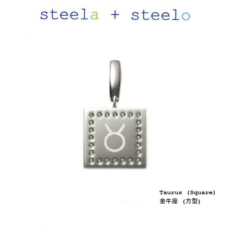 s+s steela + steelo 316L精钢 15x15mm 金牛座活扣吊坠