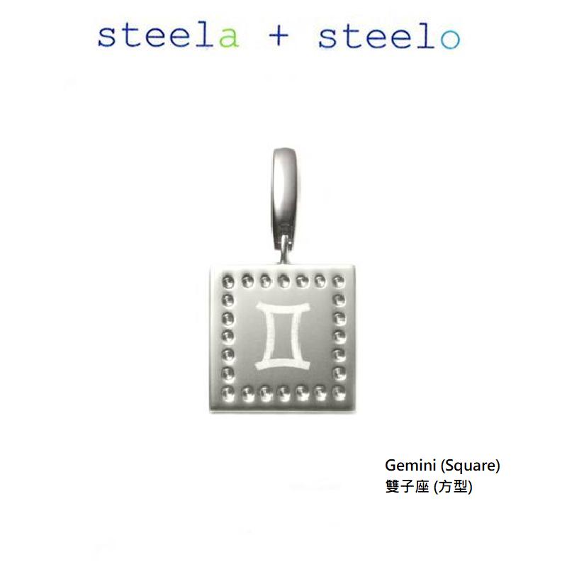 s+s steela + steelo  316L精钢 15x15mm 双子座活扣吊坠