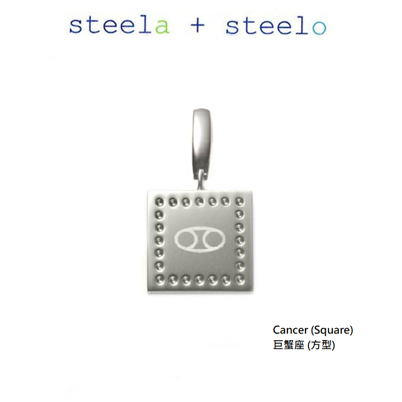 s+s steela + steelo 316L精钢 15x15mm 巨蟹座活扣吊坠