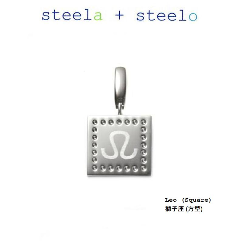s+s steela + steelo 316L精钢 15x15mm 狮子座活扣吊坠