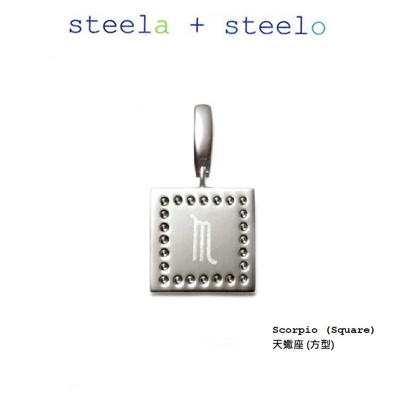 s+s steela + steelo 316L精钢 15x15mm 天蝎座活扣吊坠