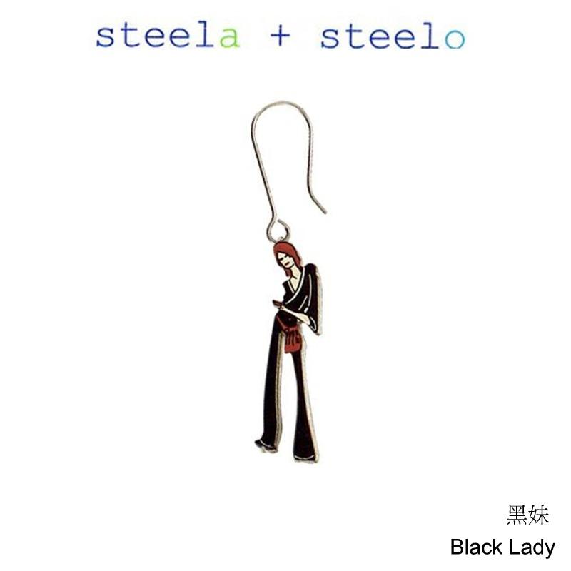 s+s steela + steelo 316L精钢 5mm x 12mm 黑妹耳环