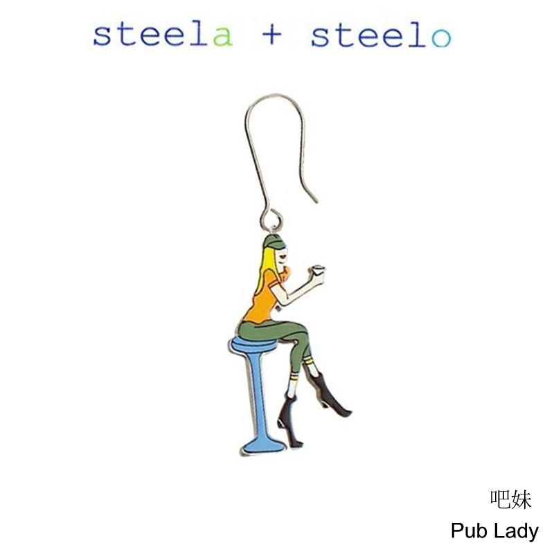 s+s steela + steelo 316L精钢 6mm x 12mm 吧妹耳环
