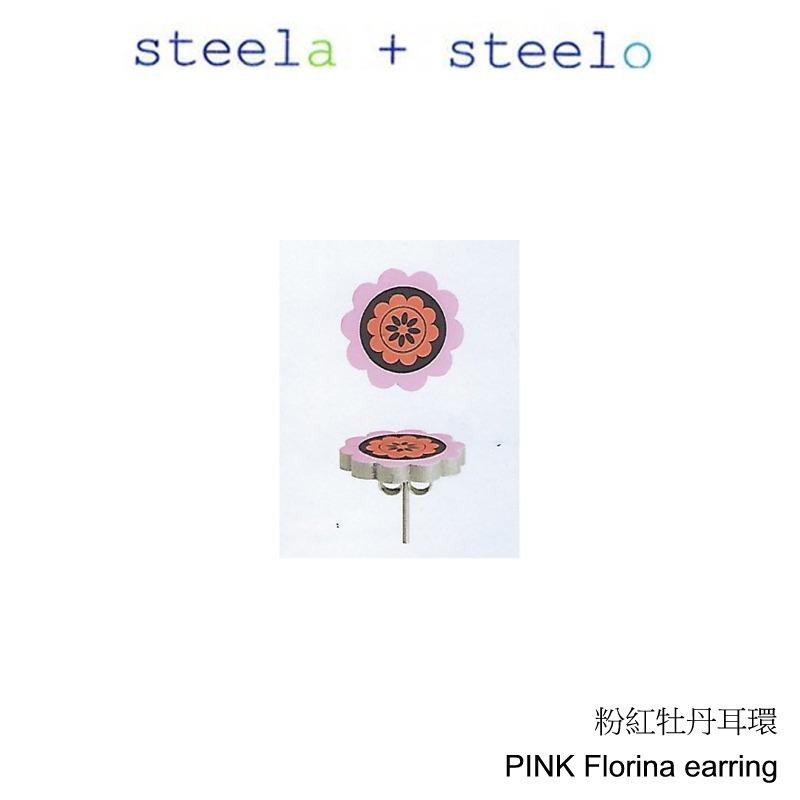 s+s steela + steelo 316L精钢 110x110mm 粉红牡丹耳环