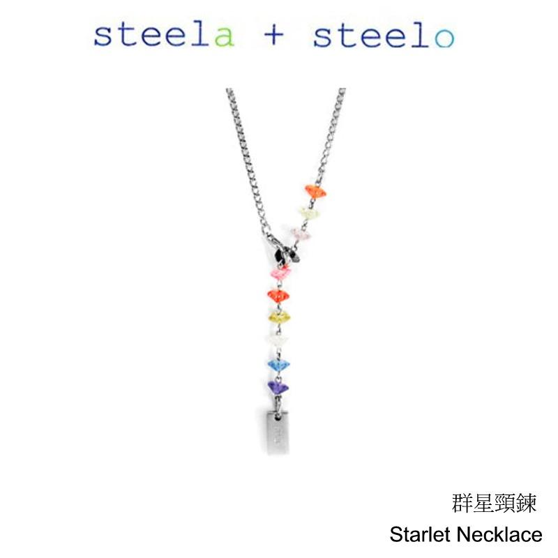 s+s steela + steelo 316L精钢 10x300mm 群星颈链