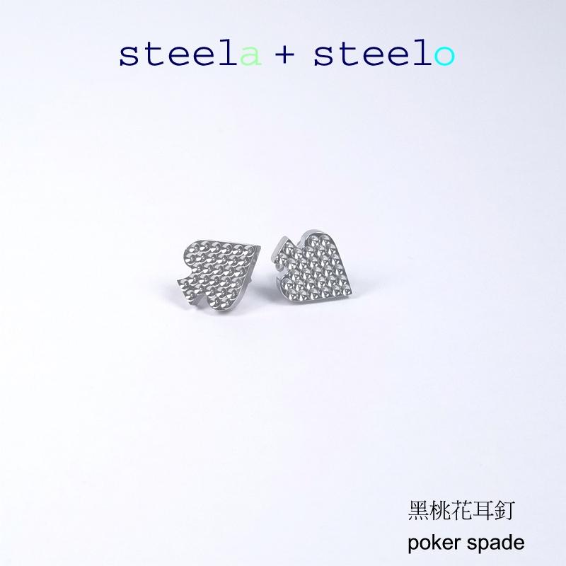 s+s steela + steelo 316L精钢 13mm x 11mm 黑桃花耳钉