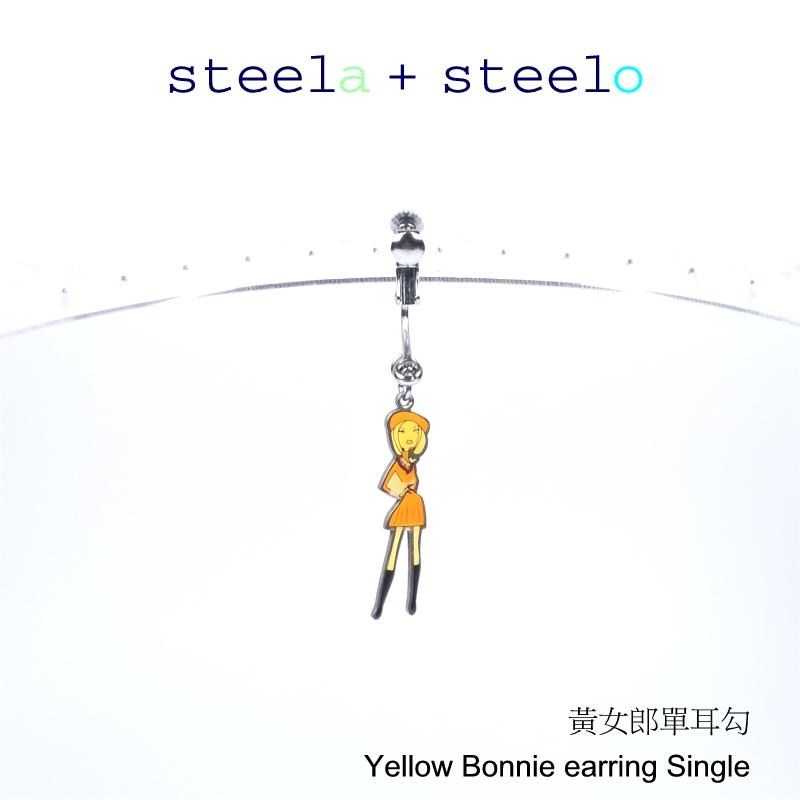 steela + steelo 316L精钢 30mm 黄女郎单耳勾