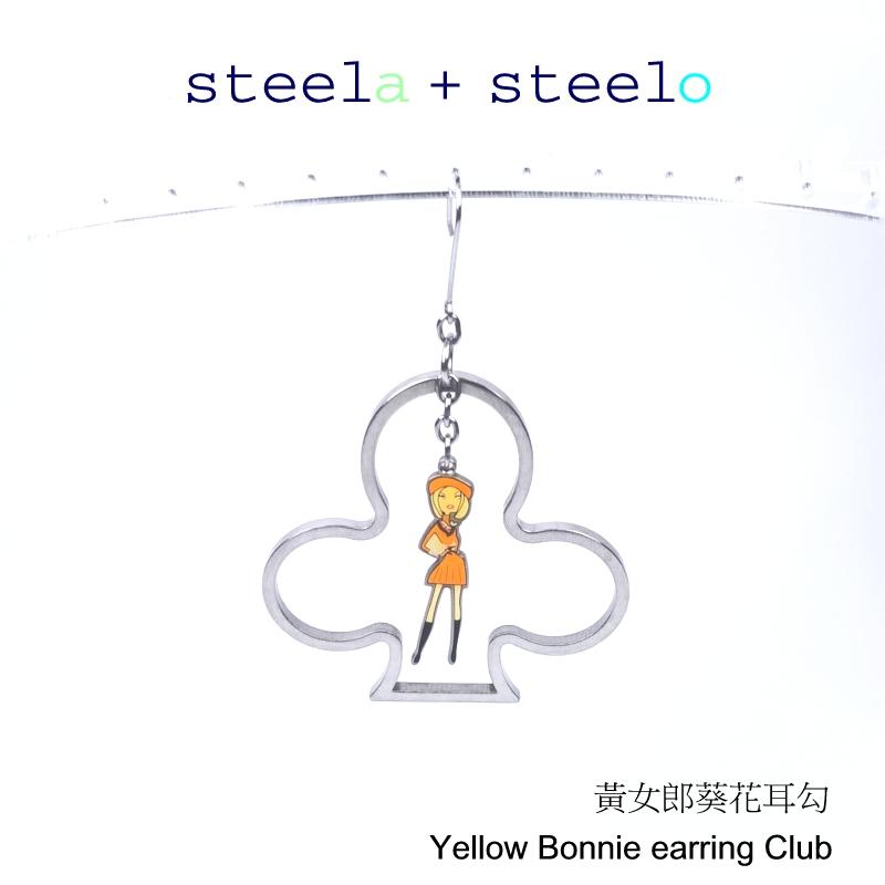 steela+ steelo 316L精钢 50mm 黄女郎葵花耳勾