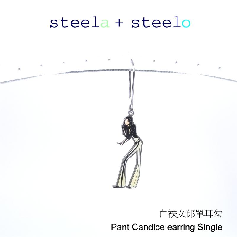 steela+ steelo 316L精钢 30mm 白衭女郎单耳勾