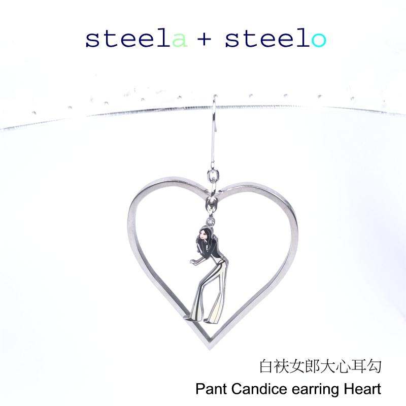 steela+ steelo 316L精钢 55mm 白衭女郎大心耳勾