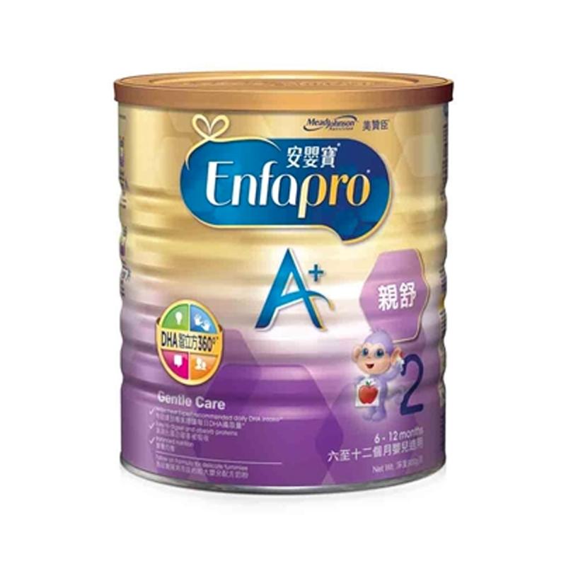 美赞臣 亲舒 荷兰原装进口 安婴宝A+乳蛋白部分水解 较大婴儿配方粉 2段 850克