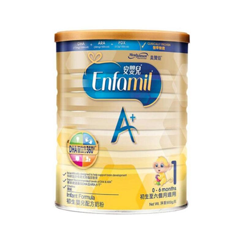美赞臣奶粉安婴儿A+1段900g-幼儿配方牛奶粉适用于0-6个月
