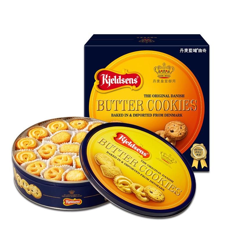 丹麦原产蓝罐曲奇年货拜年送礼物零食糕点休闲下午茶曲奇饼干年货