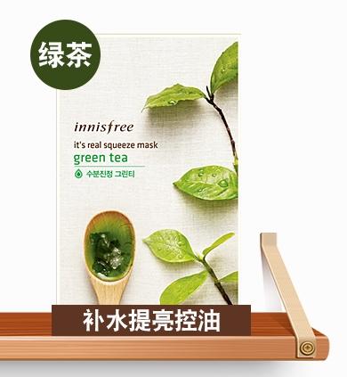 【送口罩】悦诗风吟绿茶面膜 green tea 天然精华真萃鲜榨