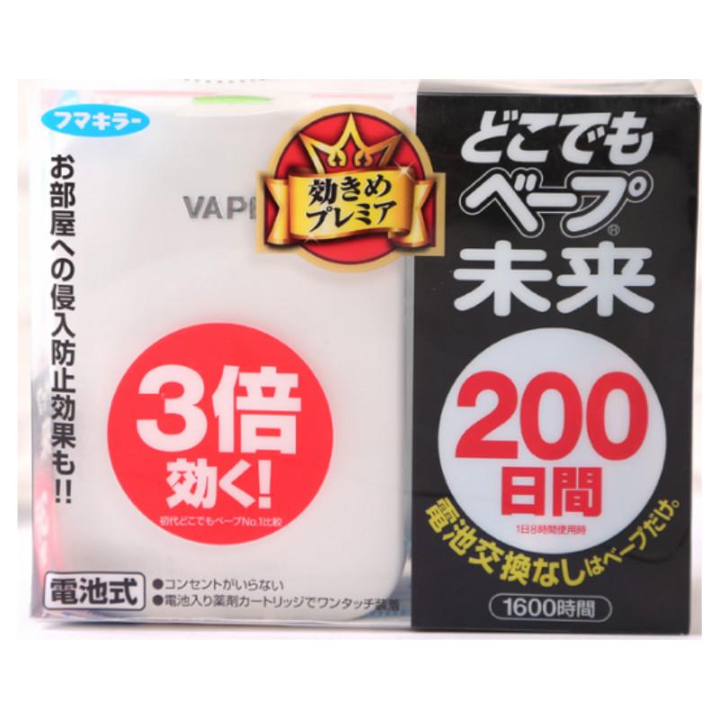 【送口罩】日本本土VAPE未来驱蚊器替换装芯200日便携式超声波驱蚊