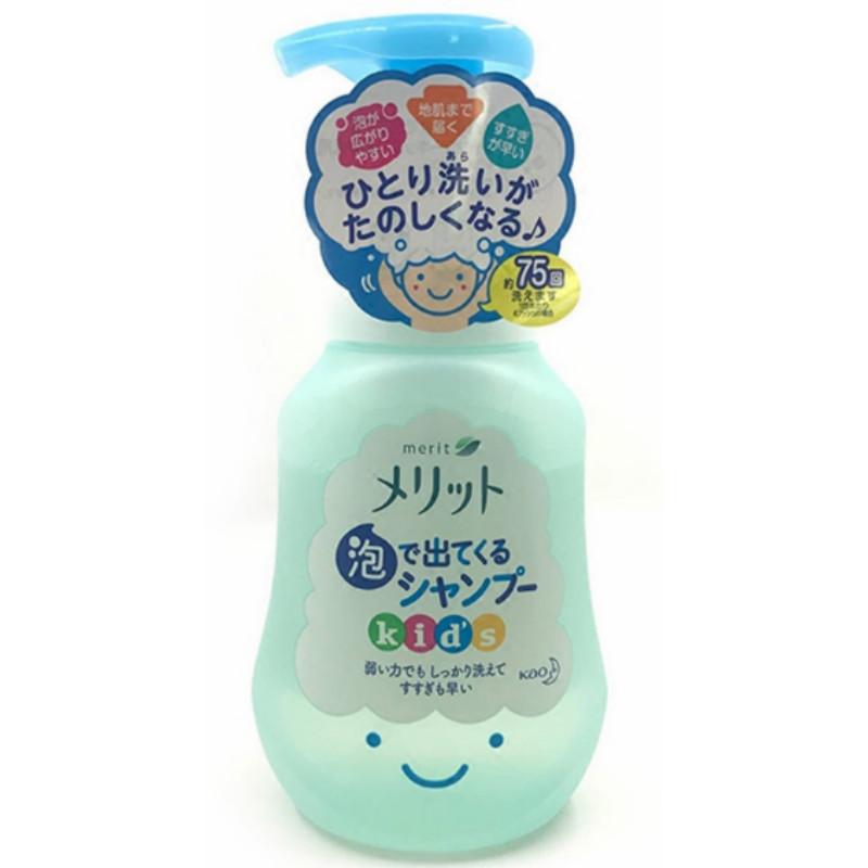 【送口罩】日本花王merit儿童宝宝泡沫洗发水无泪无硅性植物精华300ml