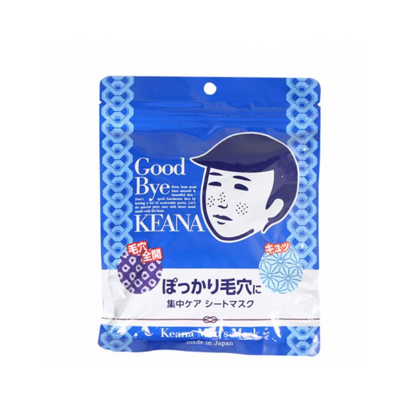 日本石泽研究所毛穴抚子男士大米保湿补水面膜收毛孔10枚装