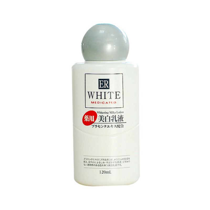 大创美白乳液120ml